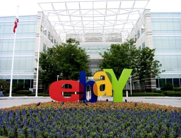 September 3, 1995: eBay Is Founded